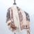 Listrado poncho pashmina xailes e cachecóis de lã de inverno mulheres marrom cobertor cachecol feminino cape borla echarpes preços em euros