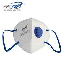 ЮЖНАЯ ЯДЕРНЫХ 1201 Одноразовые Частиц защитную маску 10 шт./лот с Дыхательный клапан GB2626-2006 KN90/LA/QS Сертифицирована J99