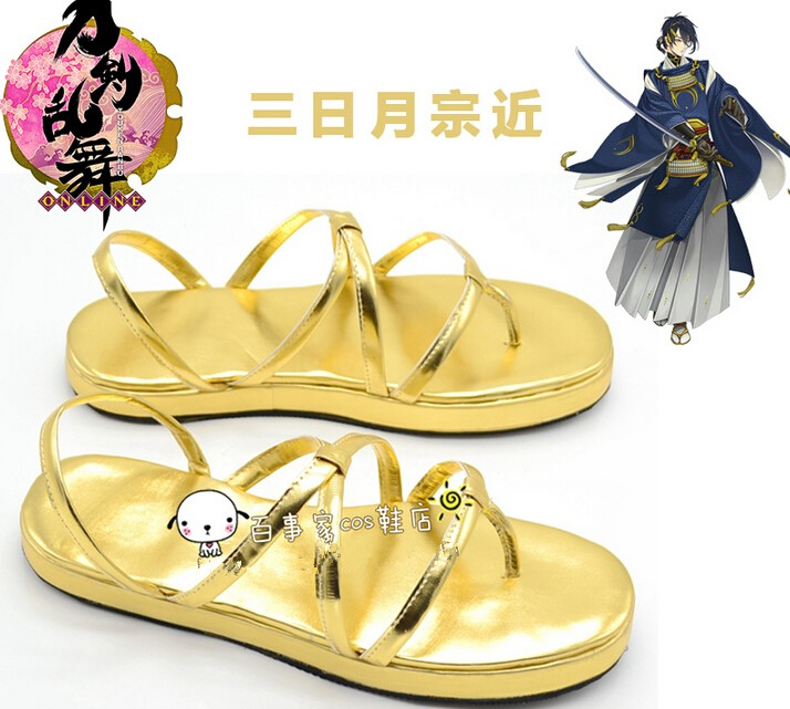 The Sword Dance Touken Ranbu Mikazuki Munechika Cosplay Shoes Anime Custom-made