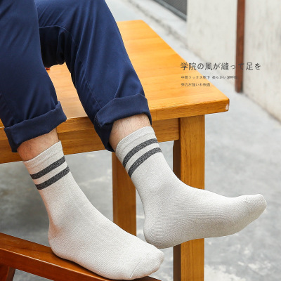 Autumn And Winter Cotton Socks Japanese School Wind Two Bar Cotton Socks Parallel Thread Business Popular Logo Mens Socks Keep You Fit All The Time Underwear & Sleepwears