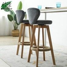 Европейский бамбуковый твердый деревянный Elm барный стул ретро цвет каннабис вращающийся барный стул передний Стул высокий стул