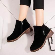 73d59b2e2eadb Dwayne 2018 nuevo Otoño e Invierno de las mujeres botas de gamuza mujer  único botas mujer botas zapatos Oxford planos zapatos de.