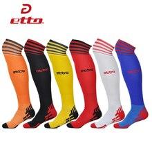 Etto Professional Knee High Sports Socks Thicken Towel Striped Soccer Socks Sweat Deodorant Cotton Soft Football Sox HEQ008