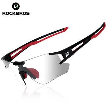 8b5c2004714c48 ROCKBROS Meekleurende Fietsen Fiets Bril Sport mannen Zonnebril MTB Fiets  Brillen Apparatuur Bescherming Goggles