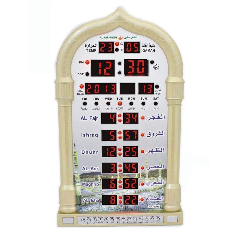 1pcs high quality azan clock mosque clock IQAMAH muslim prayer clock