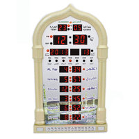 High Quality Azan Clock Mosque Clock IQAMAH Muslim Prayer Clock Al Fajir Clock Islamic With DC5V