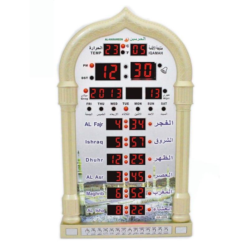 Us 6225 1 قطع عالية الجودة Iqamah صلاة أذان المسجد الساعة آل Fajir ساعة الإسلامية مع Dc5v 1000 مللي أمبير هدية مجانية مجانا في قطع غيار منقي