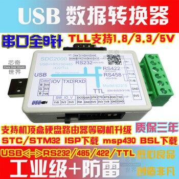 USB к RS232/TTL/485/422 конвертер DB9 Серийный обновления щетка машина загрузчик SDC2000
