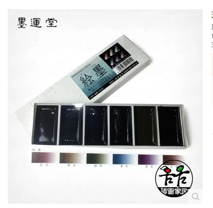 Японские чернила Yun Tong, цветные хамелеоновые чернила, акварельные китайские чернила, пигменты, 6 цветов, товары для рукоделия