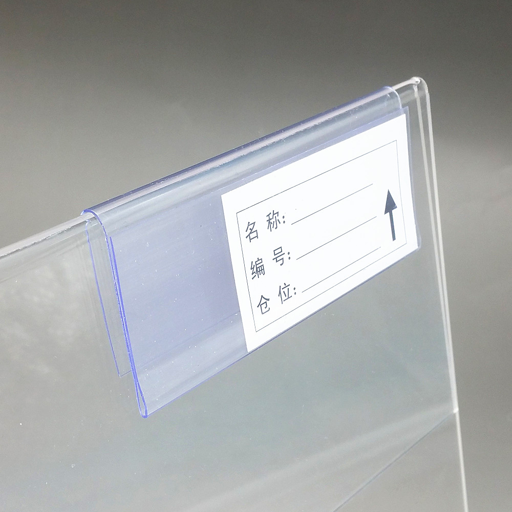 10/8/6cmx4.2cm Clear Plastic PVC Price Tag Sign Label Display Clip Holder For Supermarket Store Wood Glass Shelf Fitting 5000pcs
