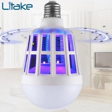 LED Mosquito Killer Light Bulb 220V 15W LED Bug Zapper Lamp E27 Insect Mosquito Repeller Night Lighting Killing Fly Bug