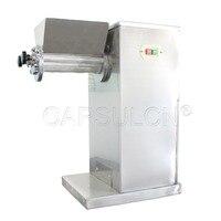 Вибрационный гранулятор, миниатюрный Свинг аптека гранулятор, лаборатории Роторный Гранулятор YK 60 (110 В 60 Гц)