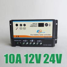 Hot Sale 10A 12V 24V EP EPIPDB-COM Epsolar Dual Duo Two Battery Solar system Kit Controller Regulators