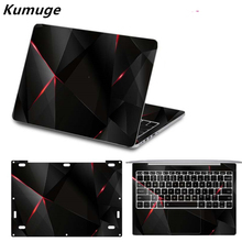 PVC Full Set Laptop Sticker for Xiaomi Mi Air 12.5 13.3 inch Vinyl Decal Protective Cover Sticker Skin for Xiaomi Air 12 13 Case universe skin decal vinyl wrap for xiaomi robot cleaner mi robotic sticker slap protective film 17834