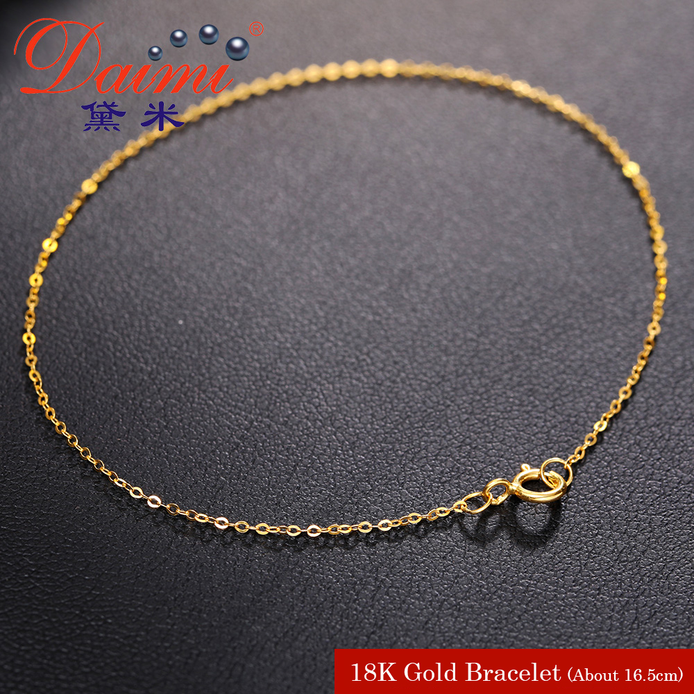 DMBGC002 Pure Gold Bracelet 18K Yellow Gold Chain Bracelets For Women