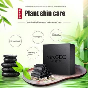 Manting cuerpo y cara de acné eliminar crema Mite cara de