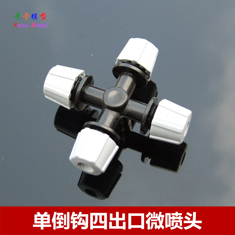 Single But Hook Four Exit Nozzle Cross Tiny Nozzle Atomizer Model Make Gardening Fountain Drip Irrigation