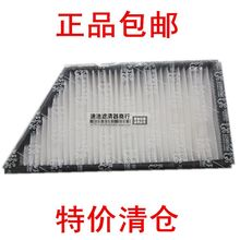 forDongfeng Peugeot 206/207 Citroen C2 air conditioning air filter air filter filter maintenance