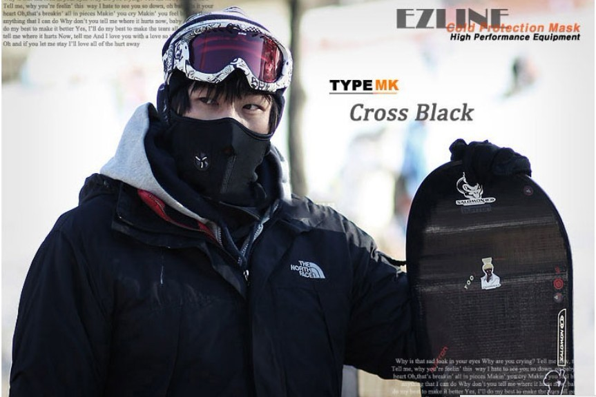 ski  Snowboard Bicycle Mountain Full Mask Neck Warm Free shipping