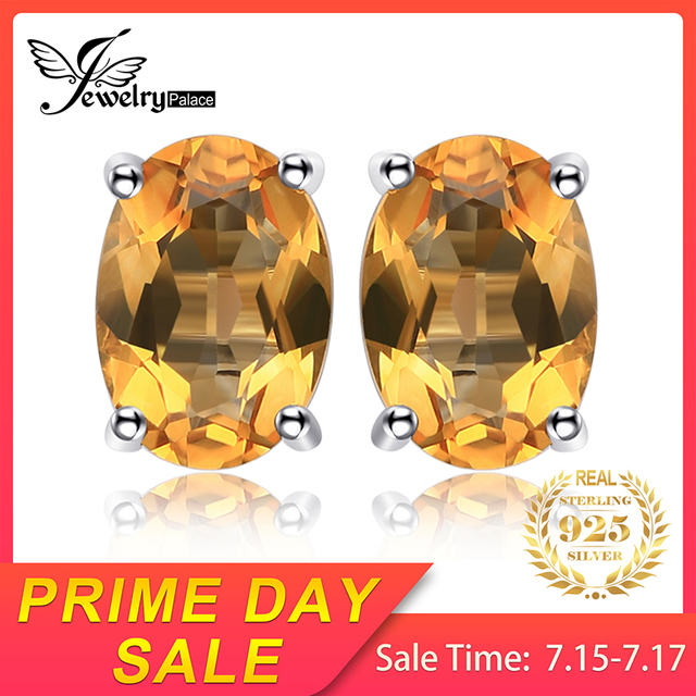 Natural Citrine Birthstone Stud Earrings