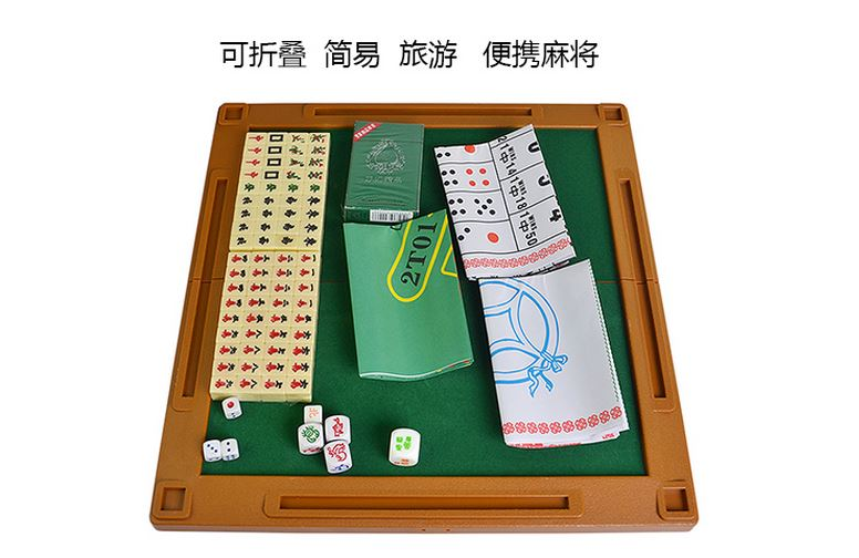 Mini Chinese Mahjong Set Board Game 6 In 1 Card Poker Chip Asian Mahjong Table  Game Chip Set Mahjong Board Game Playing Card In Board Games From Sports ...