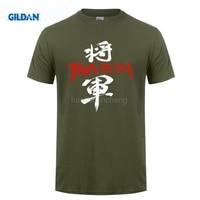 GILDAN 100 Cotton O Neck Customised T Shirt 2018 New Arrivals Men S Trivium Kanji Japan