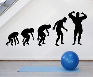 Image 1 - חובבי כושר פיתוח גוף כושר ויניל קיר מדבקות Man כושר נוער מעונות חדר שינה עיצוב הבית קיר מדבקות 2GY7