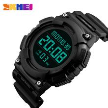 SKMEI Men Sport Watch 5Bar Waterproof Luxury Brand Fashion Watches Multifunction Alarm Digital Watch Relogio Masculino 1248