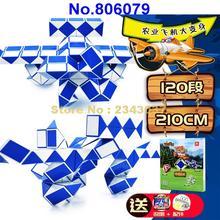 210cm 120 segmentos régua mágica cobra torção cubos puzzle crianças educação 806079 brinquedo
