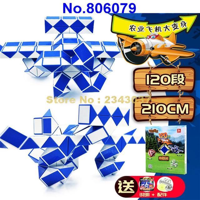 Regla mágica de 210cm de 120 segmentos, cubo giratorio de serpiente, rompecabezas, juguete educativo para niños 806079
