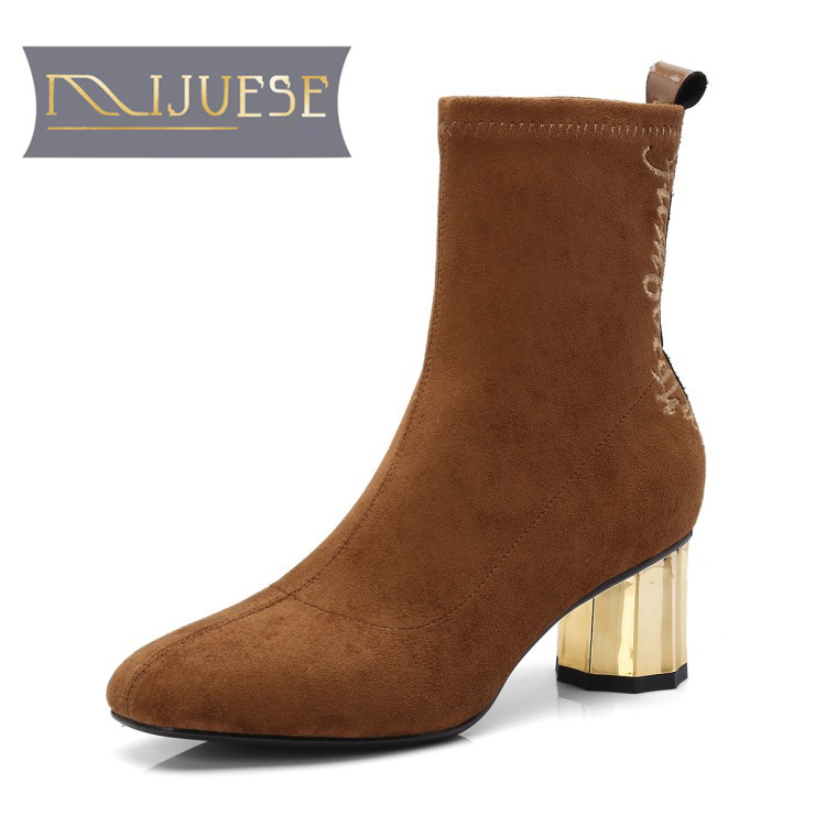 MLJUESE 2019 women Mid calf boots Kid Suede gray color high heels letter autumn spring women martin boots office boots size 40 concise solid color and suede design women s mid calf boots