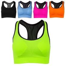 Women Absorb Sweat Vest Sports Gym Shaped Bra Back No Wheels Wireless Sports Bra 2017