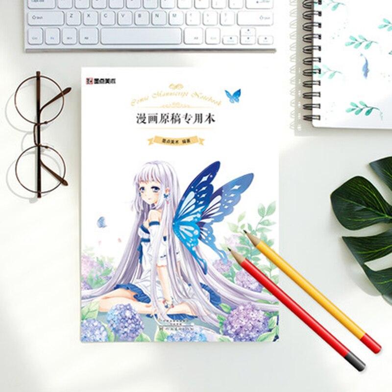 Manga Painting Dedicated Adult Beginner Coloring Girly Fine Art Blank Sketch Hand-painted 30 Zhang Manuscript Paper