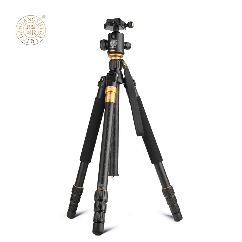 QZSD Q999 Free Shipping Professional Photographic Portable Tripod Pro SLR Camera Aluminum Alloy Tripod With Ball Head #30% qzsd q668 portable camera tripod with ball head