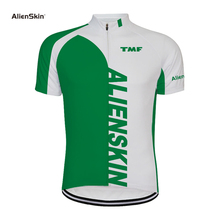 green Sublimation Printing Cycling Jersey Best 2019 Pro Polyester Bike Wear Summer Men Quick Dry Top Bicycle Shirt 6572