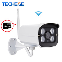 WIFI IP Camera 1.3MP HD Network Infrared Bullet IP66 Outdoor Waterproof wireless camera Night Vision 1280*960P Security Camera