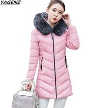 Winter Jacket Coat Women 2017 Fashion Slim Long Cotton-padded Hooded Jacket Parka Female Warm Jacket Outerwear Winter Coat Women