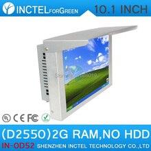 Хорошее качество все-в-одном сенсорный 10.1 дюймов компьютер с VESA стандарт 100 мм * 100 мм монтаж отверстие N2800 1.86 ГГц ПРОЦЕССОРА