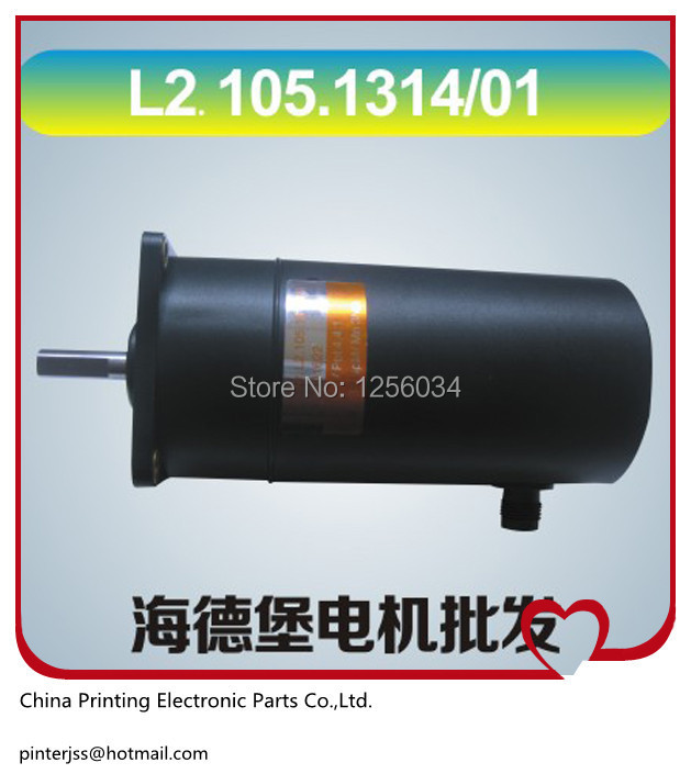 2 pieces high quality printing machine heidelberg motor L2.105.1314/01, offset parts