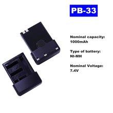 74 В 1000 мАч литий ионный аккумулятор для рации kenwood