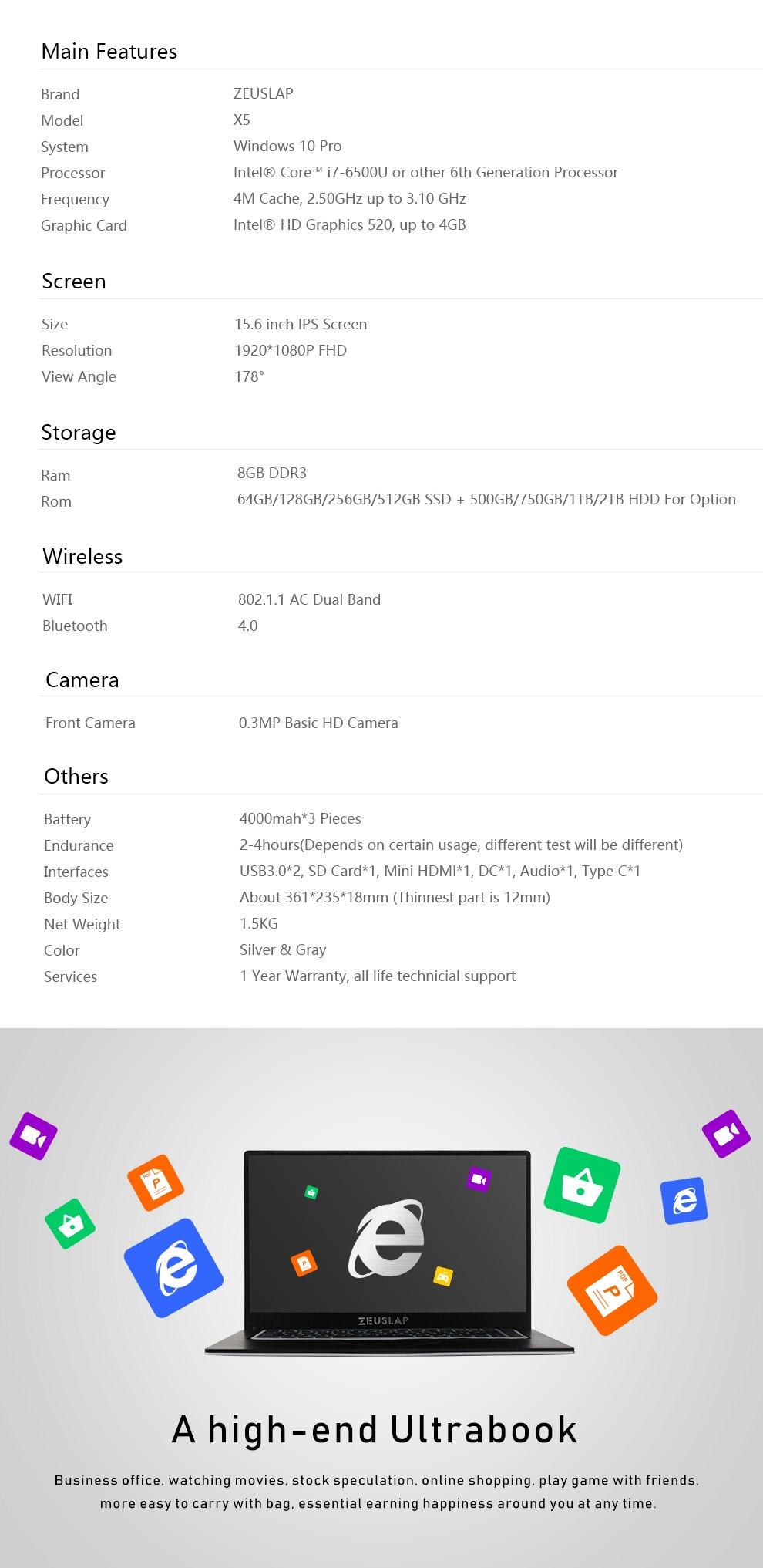 OWEN X5-i7 1 (13)