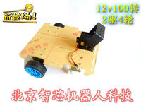 R 09 High Quantity Tracing Tracking Avoidance RC Race Car Smart Car Chassis Parts Four Wheels