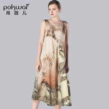POKWAI Elegant Midi Vintage Summer Silk Party Dress Women 2017 Brand Womens Clothing Patchwork Animal Print Loose Retro Dresses