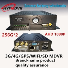 1080P HD AHD Car Video Recorder 4 Way Dual SD Card 4G Remote Video Surveillance GPS Positioning with wifi