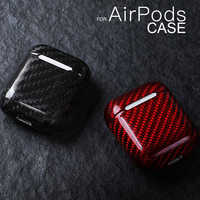 Dustproof Shockproof Carbon Fiber Earphone Protective Case For Apple AirPods Slim Light Cover for Apple AirPods Pro 3 2 1 Case