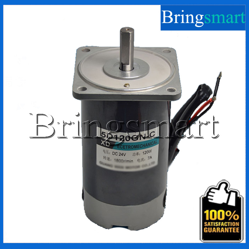 Bringsmart 120W High Speed 1800rpm/3000rpm DC Motor 12V DC Gear Motor High Torque 24V Adjustable Speed Motor holes