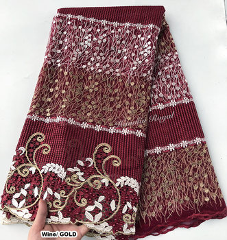 Wine Gold African Guipure lace bordered french lace Original Nigerian tulle fabric beautiful high quality 5 yards wise choice