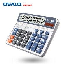 OSALO 12 цифр Стандартный калькулятор большой ЖК-дисплей двойной источник питания Солнечный несколько функций Настольный калькулятор
