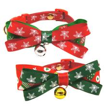Christmas Series Pet Bowknot Collar Dog Bells Cat Bow Tie Supplies Necklace For Cup Puppy Baby Mini Rabbit