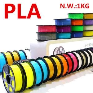 pla filament 1.75mm 1 KG perfe